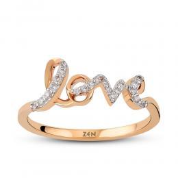 Aşk Koleksiyonu Pırlanta Yüzük